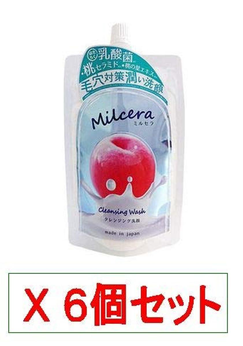 代表維持行商ミルセラ モイスチャークリーム90g X6個セット