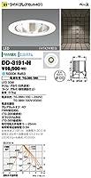 DD-3191-N 山田照明 昼白色LEDダウンライト一体型(FHT42W相当)(切込穴寸φ100mm)(電源・トランス別売)