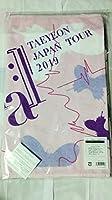 少女時代テヨンスポーツタオルJAPAN TOUR2019signalライブ公式グッズ