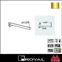 e-kanamono ロイヤル Rフェイスアウトブラケット10/22 R-FB-1022 200mm APゴールド