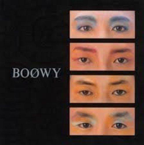 BOOWY「Dreamin'」の歌詞の意味に込められた意味とは?!ギターで弾くコツ・TAB譜も掲載!の画像