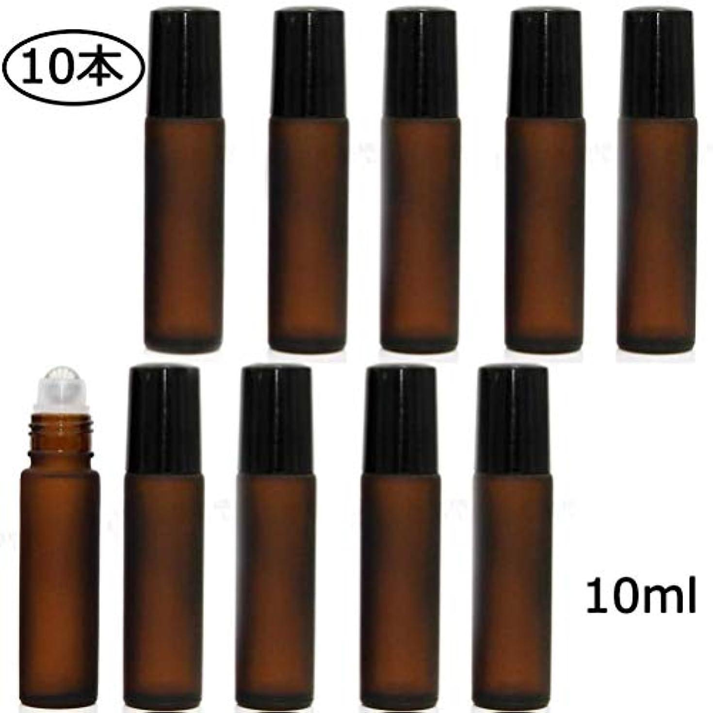 任命食器棚簡単なFlymylion ロールオンボトル アロマオイル 精油 小分け用 遮光瓶 10ml 10本セット ガラスロールタイプ (茶色)