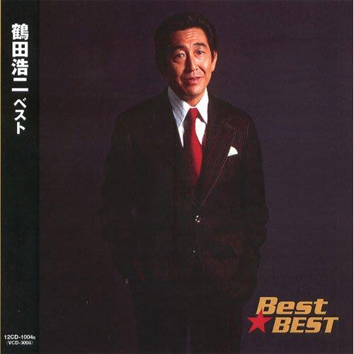 鶴田浩二 ベスト 12CD-1004B