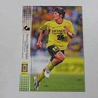 Jカード2007■レギュラーカード■050/平山智規/柏 ≪Jリーグオフィシャルトレーディングカード≫