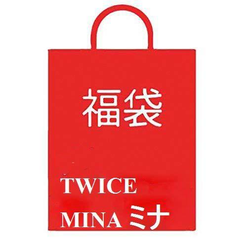 TWICE ミナ 福袋 グッズセット 2019年 ver (...