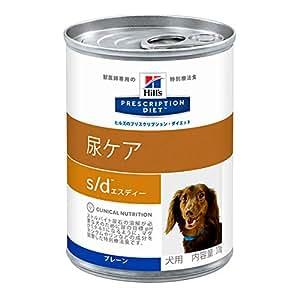 【2ケースセット】ヒルズ 犬用 s/d 缶 370g×12