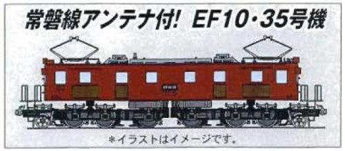 Nゲージ A1906 EF10-35 7次型 東京機関区