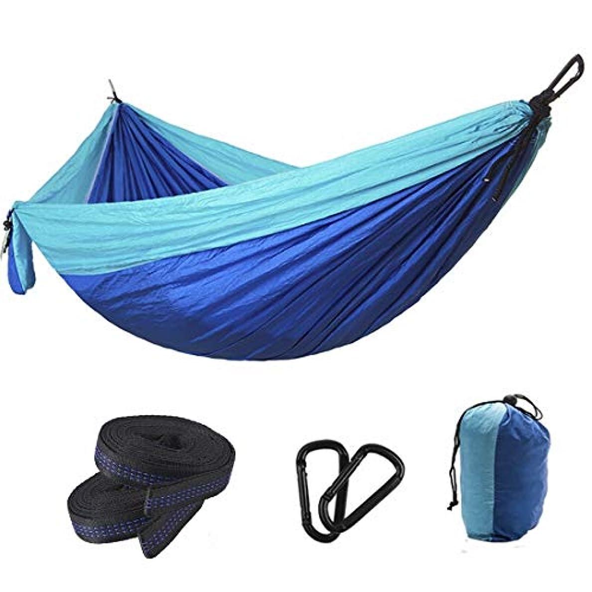 印をつける挽くモザイクKerwinner 長い屋外のキャンプ用品スイングを増やすためにカラーマッチングナイロンパラシュート布ダブルハンモック (Color : 2)