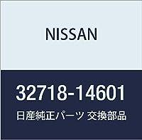 NISSAN (日産) 純正部品 プレート ロツク 品番32718-14601