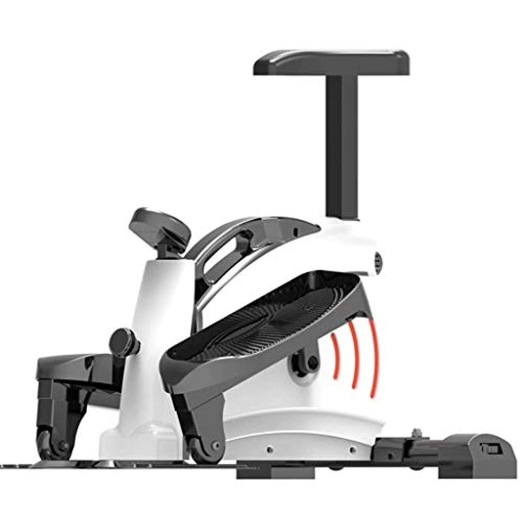 予測不均一ヒットミニステッパーステッパーステッパー家庭ミュートインストールフリー多機能減量ペダルフィットネス機器細い腰楕円形のマシン - ペダルマシン