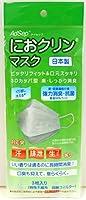 【お得な4ヶセット】 におクリン マスク (3枚入) 普通サイズ x4セット