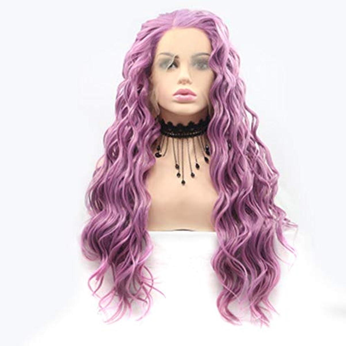振り向くはずスクラブヘアピース 女性のヨーロッパとアメリカの化学繊維のかつらアニメCoapaly長い巻き毛のかつら