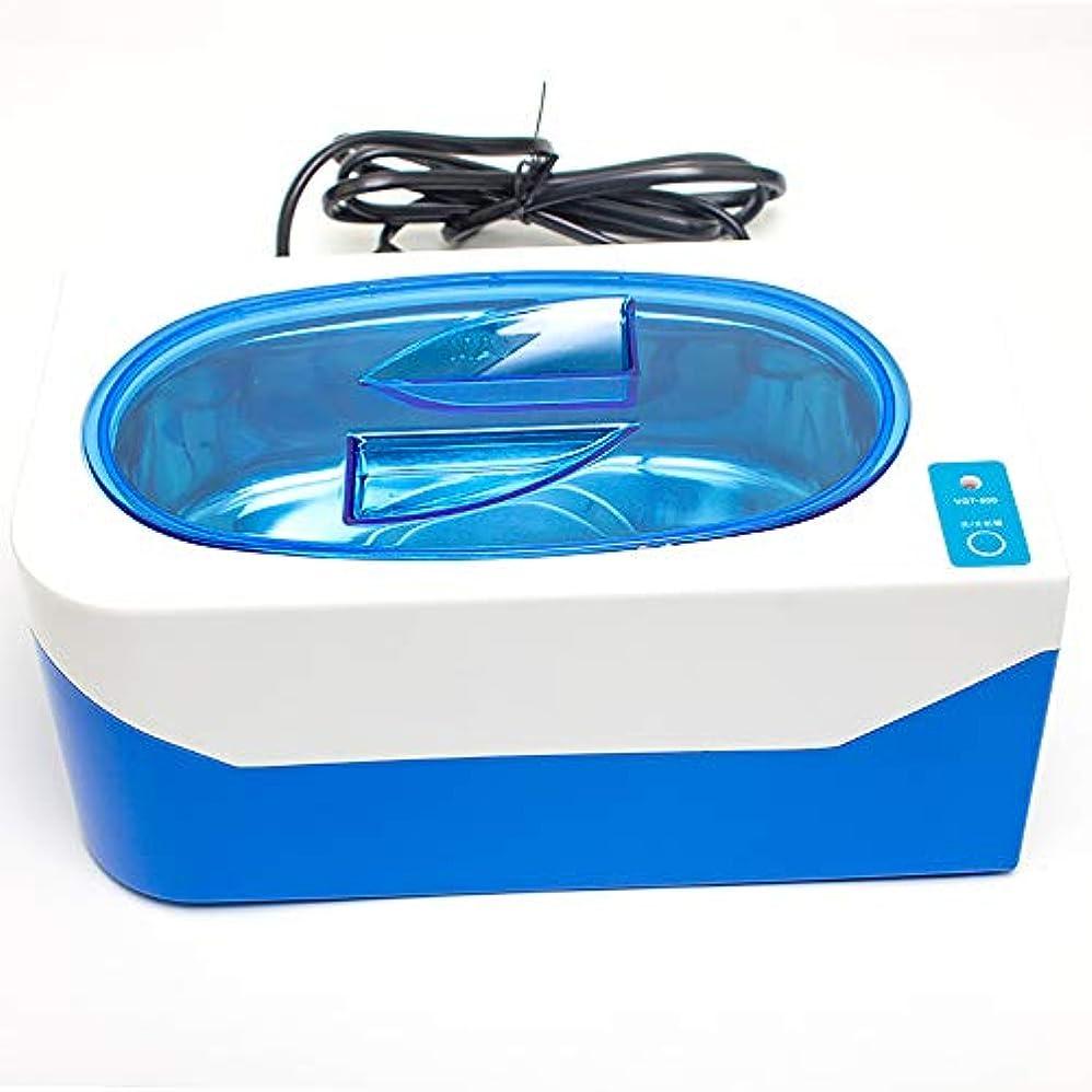 手入れ計算スライム消毒機、美しさのヘアマニキュア歯科ステンレス製のツール消毒用超音波クリーナー超音波クリーナージュエリークリーニング