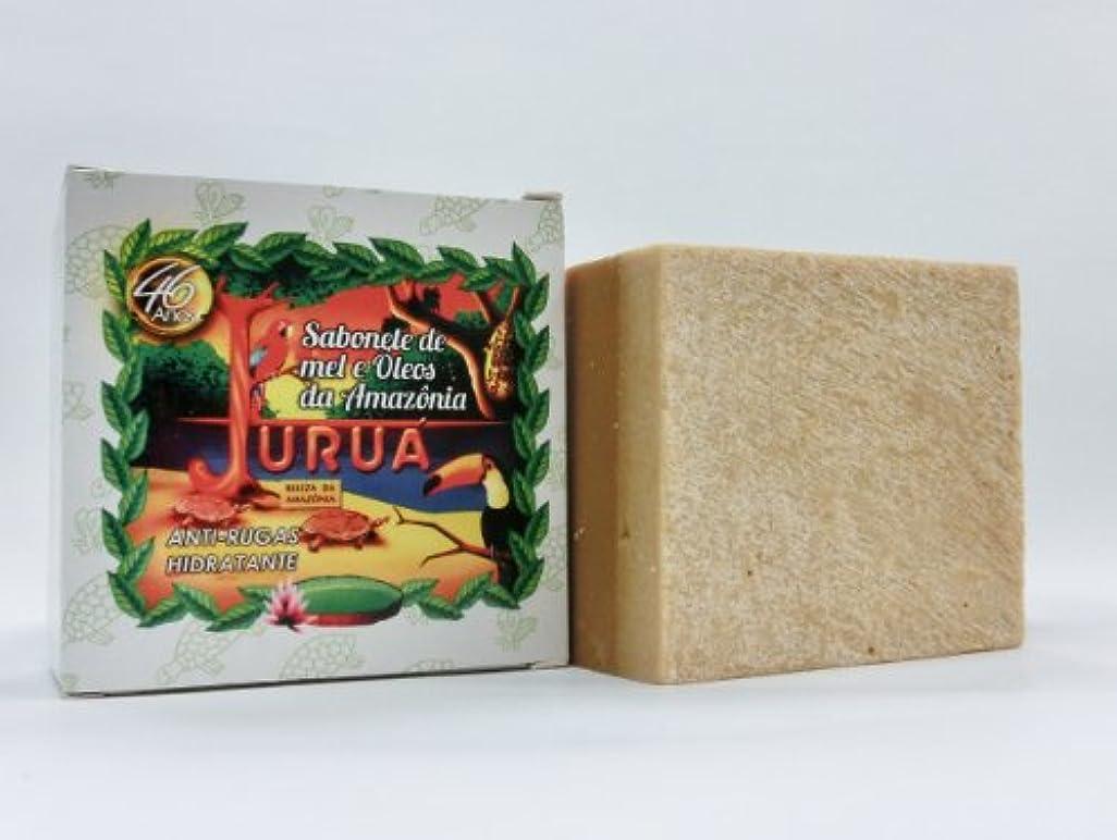 地上でヒゲクジラ可塑性JURUA石鹸 (大180g)