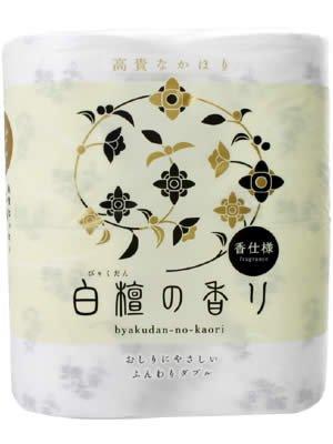トイレットペーパー 白壇の香り 4RW -