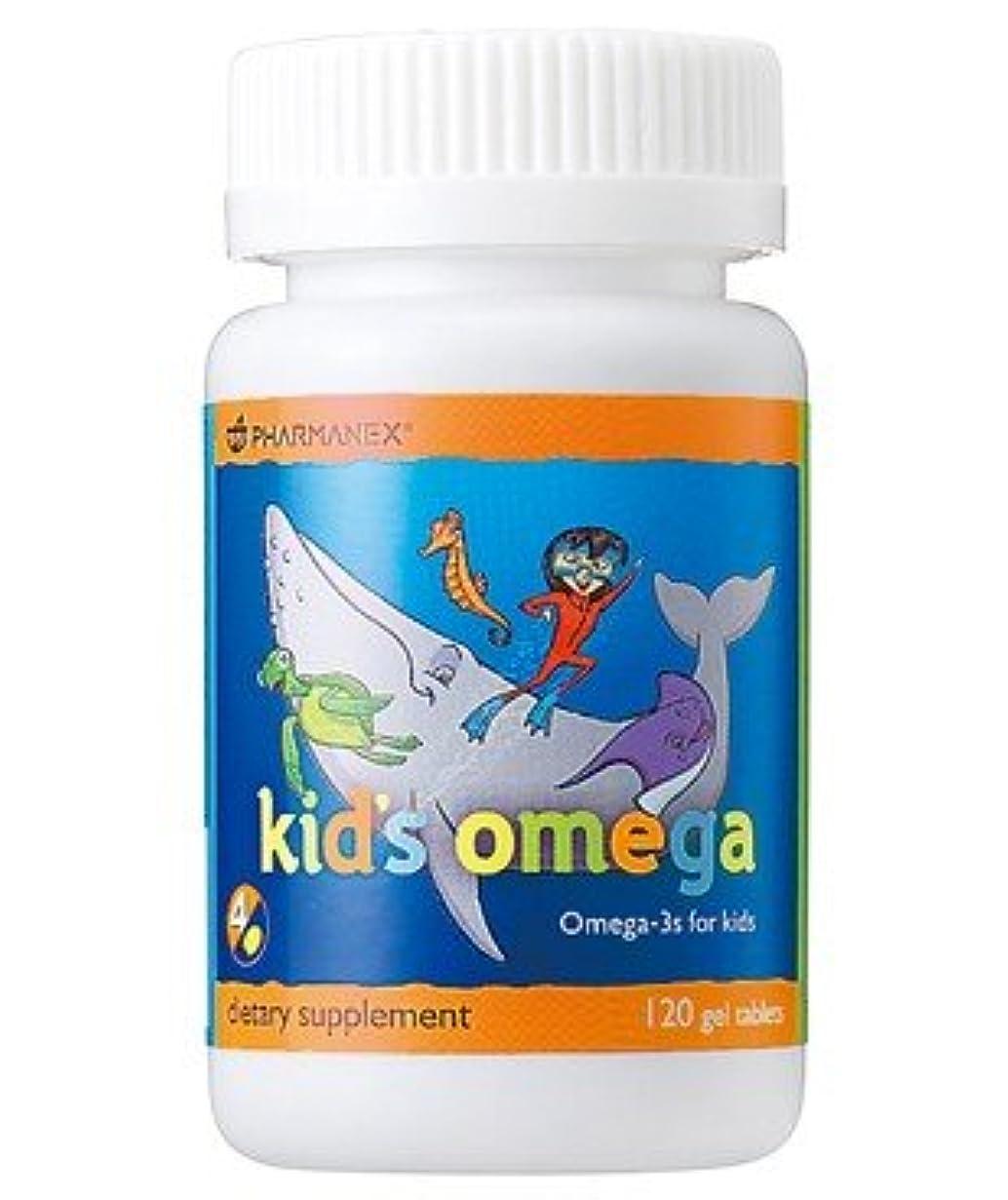 大臣タンパク質振るう子供用オメガ3系脂肪酸 キッズオメガ NUSKIN ニュースキン