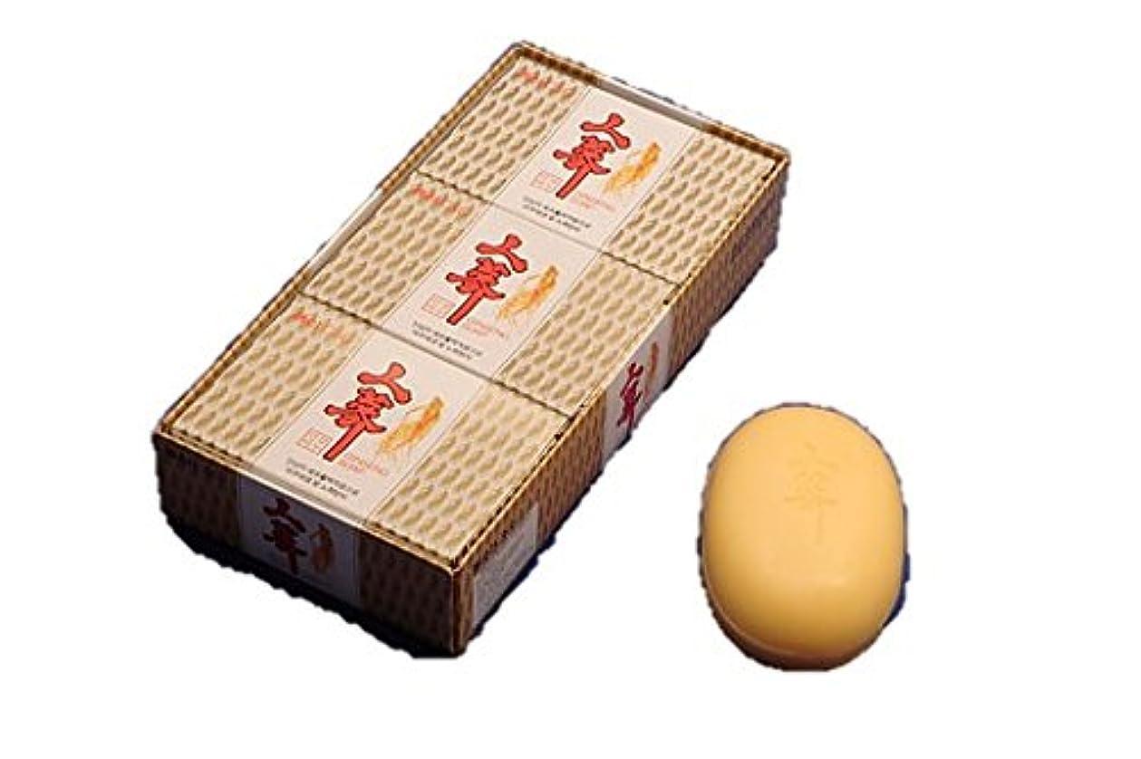 圧倒的カストディアンマージン(韓国ブランド) 韓国高麗人参石鹸(5個セット)