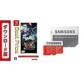 モンスターハンターダブルクロス Nintendo Switch Ver. Best Price! オンラインコード版 + Samsung microSDカード128GB セット