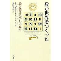 Amazon.co.jp: バーナード コー...