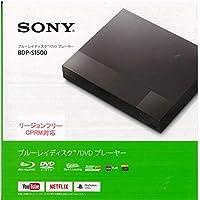 ソニー SONY DVD・ブルーレイ プレーヤー BDP-S1500