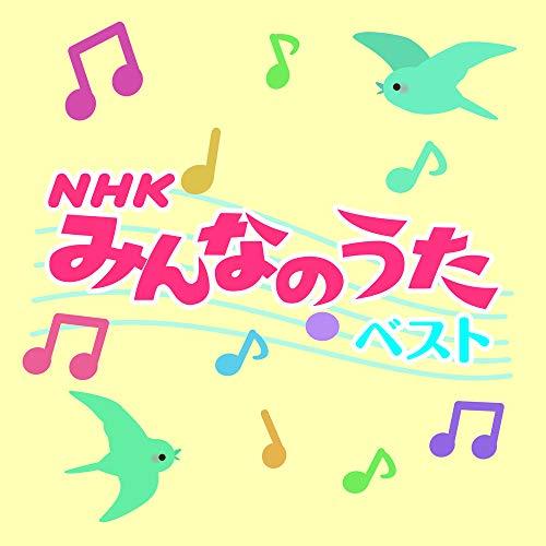 【AKB48/願いごとの持ち腐れ】歌詞を解釈してみる!もし一つだけ願いが叶うなら、あなたは何を願う?の画像