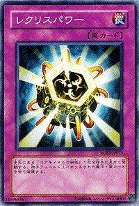 遊戯王 RGBT-JP073-N 《レクリスパワー》 Normal