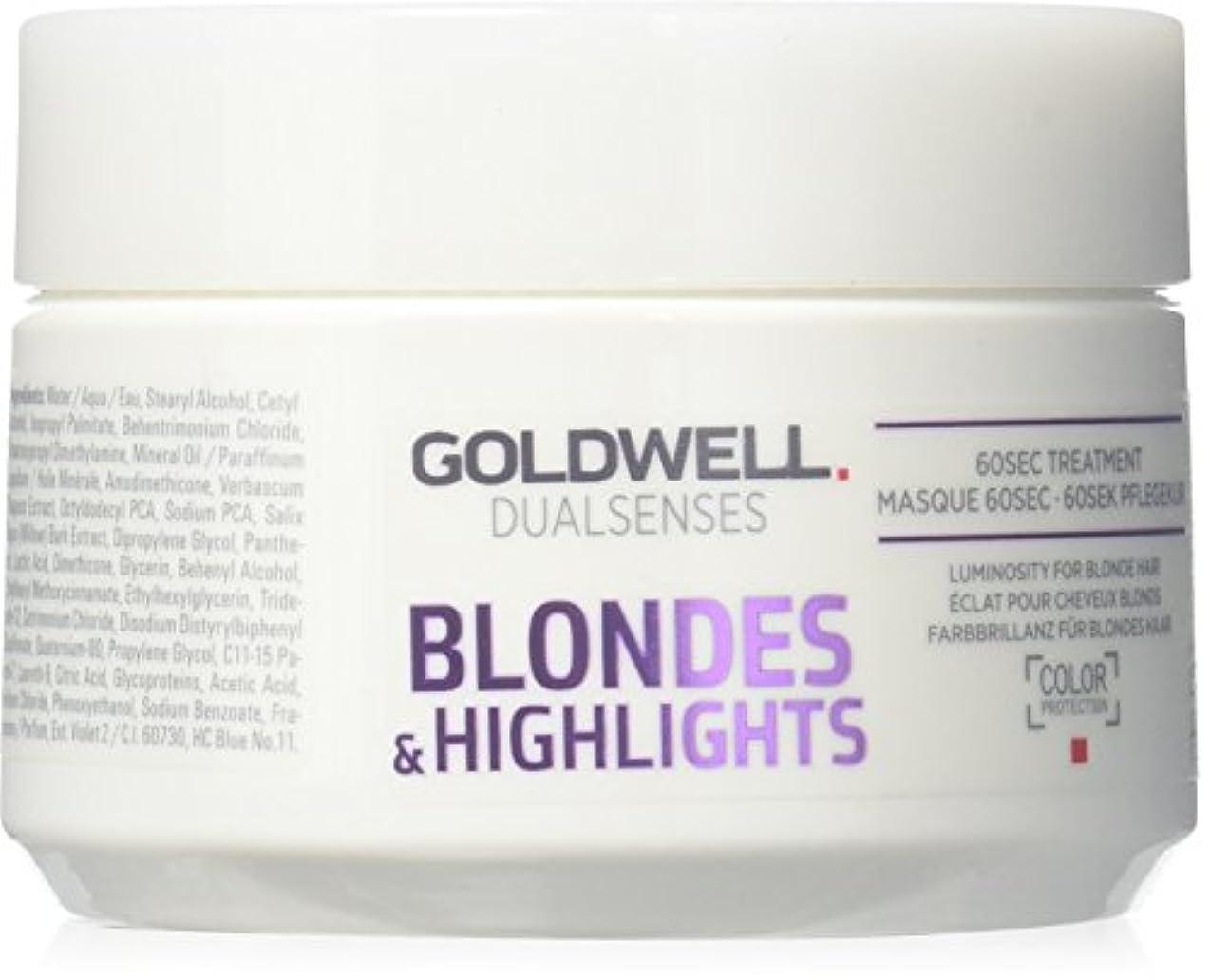 明示的にリスト有能なゴールドウェル Dual Senses Blondes & Highlights 60Sec Treatment (Luminosity For Blonde Hair) 200ml