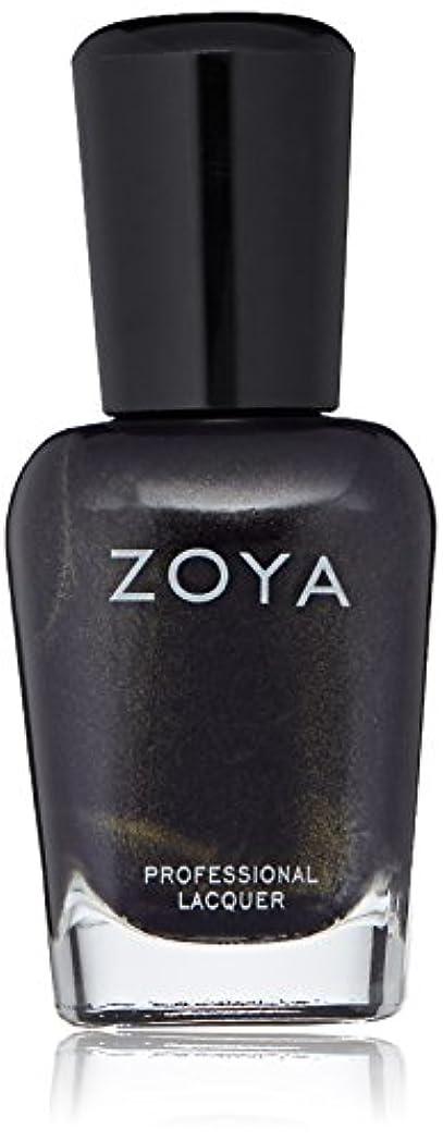配る癌等々ZOYA ゾーヤ ネイルカラー ZP916 BLAKE ブレイク 15ml パール 爪にやさしいネイルラッカーマニキュア