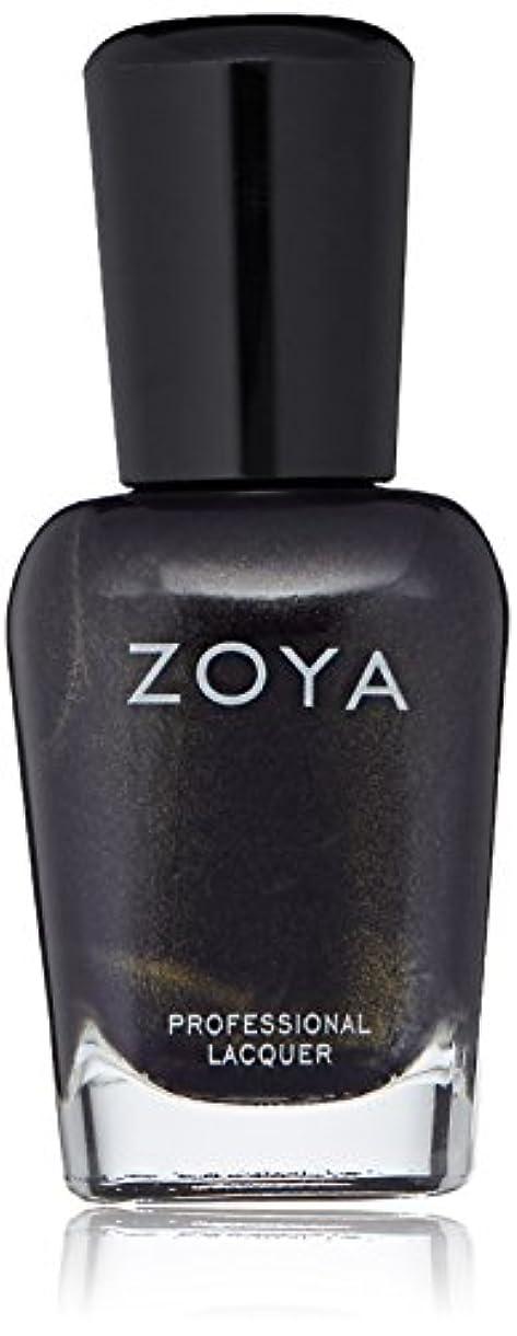 変更可能認証嫌悪ZOYA ゾーヤ ネイルカラー ZP916 BLAKE ブレイク 15ml パール 爪にやさしいネイルラッカーマニキュア