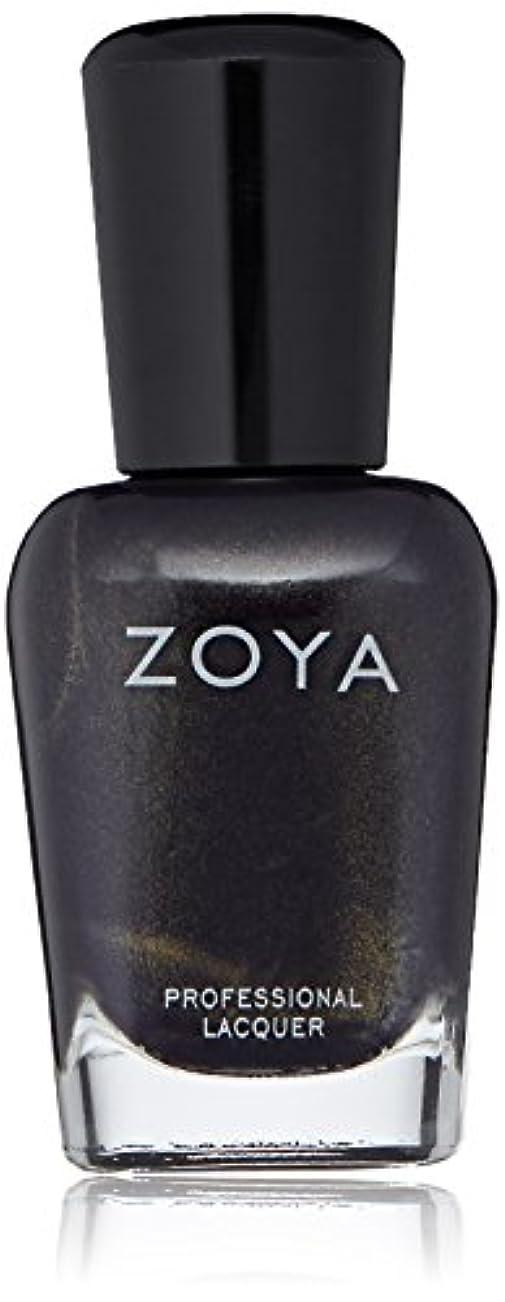 放射する世界の窓華氏ZOYA ゾーヤ ネイルカラー ZP916 BLAKE ブレイク 15ml パール 爪にやさしいネイルラッカーマニキュア