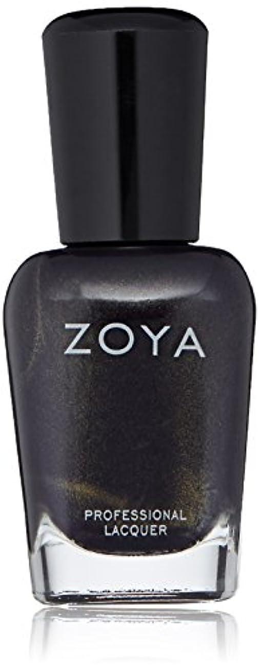 陰気ビート奇跡的なZOYA ゾーヤ ネイルカラー ZP916 BLAKE ブレイク 15ml パール 爪にやさしいネイルラッカーマニキュア