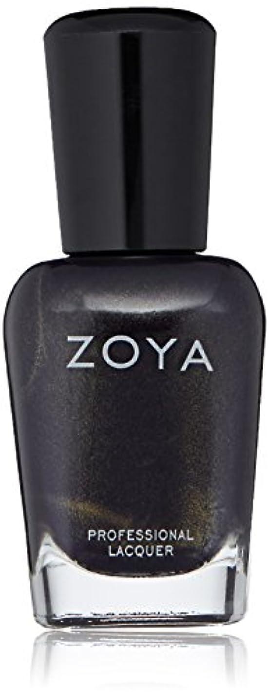メロドラマティックドレス打撃ZOYA ゾーヤ ネイルカラー ZP916 BLAKE ブレイク 15ml パール 爪にやさしいネイルラッカーマニキュア