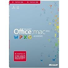 【旧商品】Microsoft Office for Mac Academic 2011 [パッケージ]