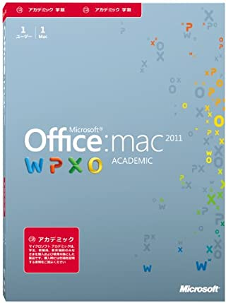Microsoft Office for Mac Academic 2011 [パッケージ]