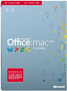 Microsoft Office for Mac Academic 2011 [パッケージ]