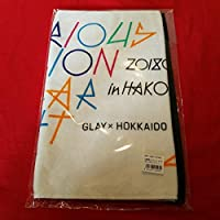 GLAY × HOKKAIDO 150 GLORIOUS MILLION DOLLAR NIGHT vol.3 フェイスタオル ホワイト