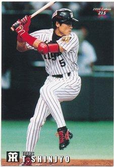カルビー 2000 プロ野球カード 215 新庄 剛志