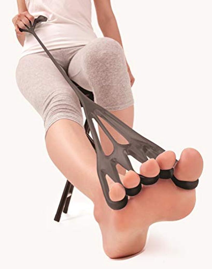 メディック追加する下る足5本指チューブ運動で集中強化!レッグ ストレッチ チューブ (ブラック?ベリーハード)