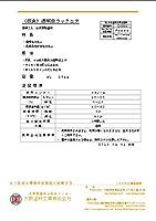 透明白ラックニス_4L[大阪塗料工業]