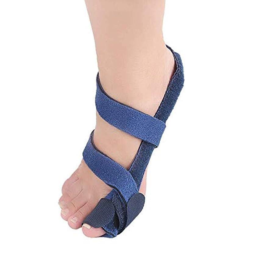 ブレイズ協力的強制外反母Hall装具、オーバーラップハンマーヘッドサポート装具アーチサポートジェルフラット足の痛みの男性と女性,Left Foot