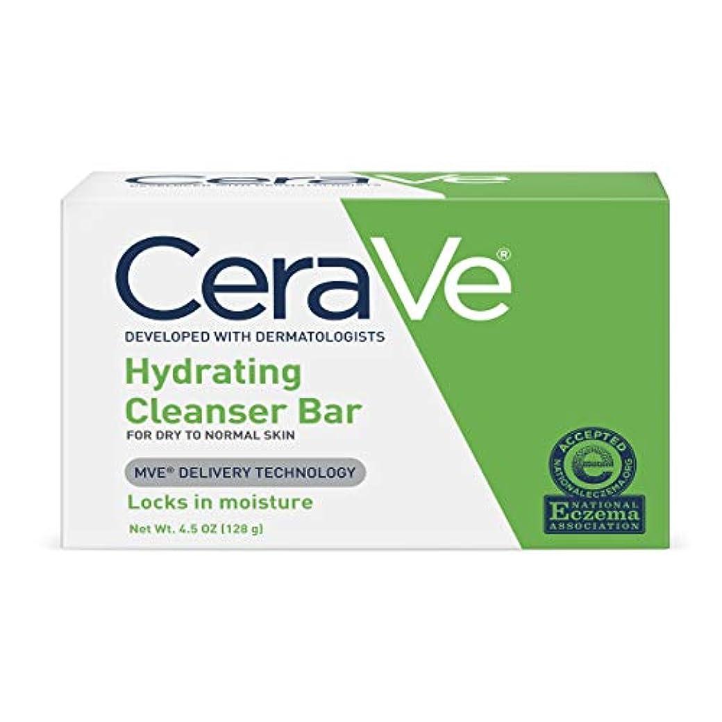 大混乱フォロー抽象CeraVe ハイドレイティングクレンジングバー4.5オズ(12パック) 12のパック
