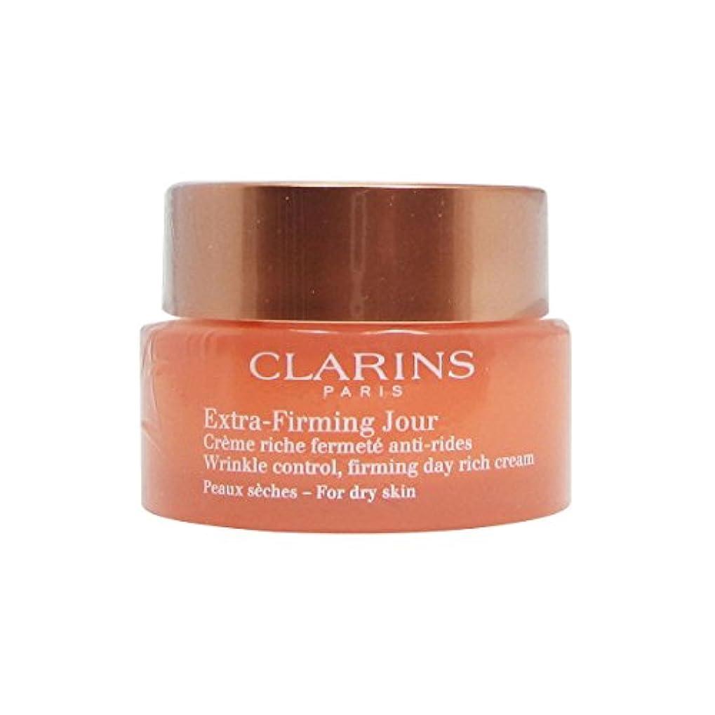 信頼できる発疹怪物Clarins Extra-firming Dry Skin 50ml [並行輸入品]
