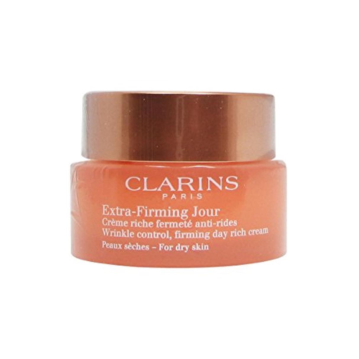 誠実さ医師有効化Clarins Extra-firming Dry Skin 50ml [並行輸入品]