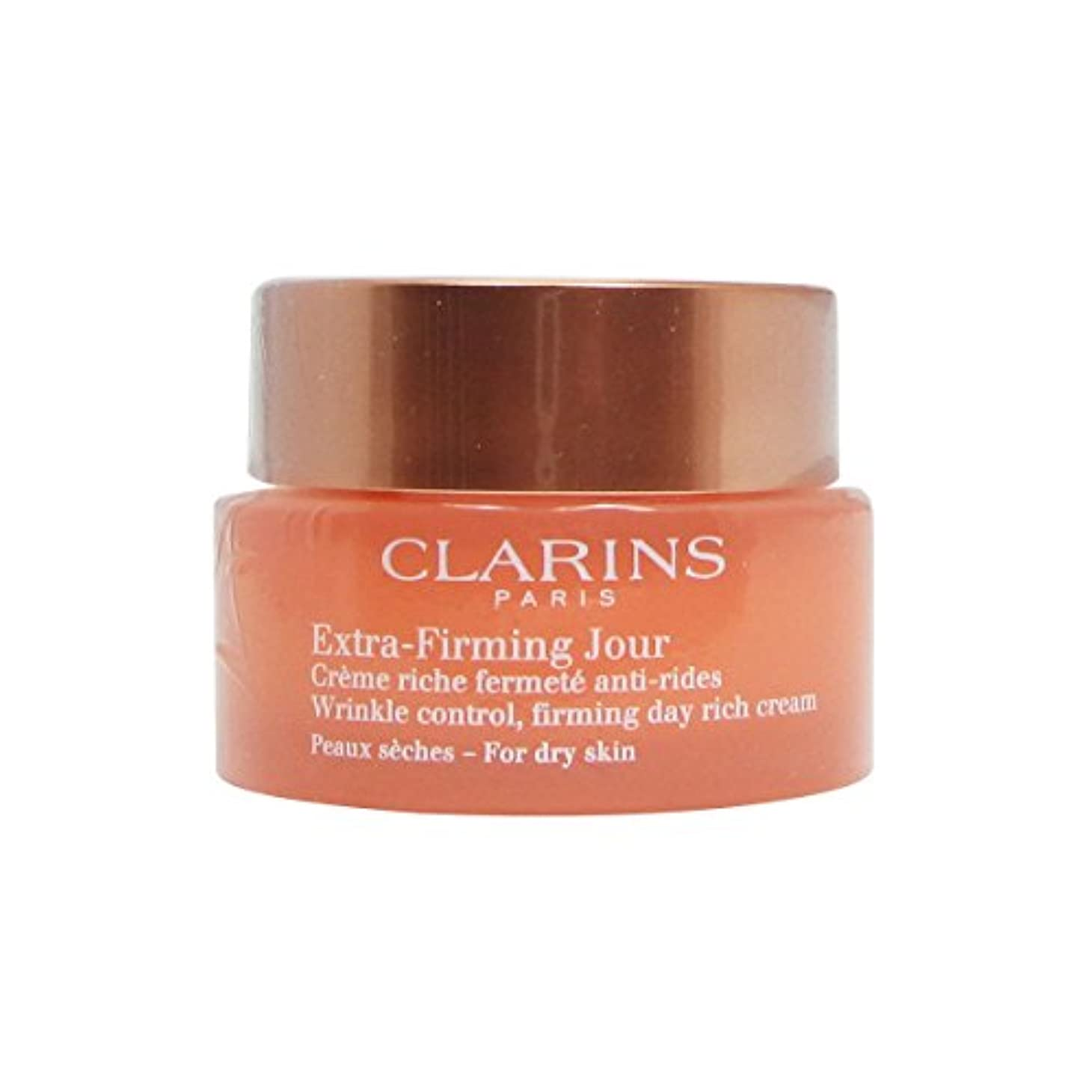 受信機打撃ヒューバートハドソンClarins Extra-firming Dry Skin 50ml [並行輸入品]