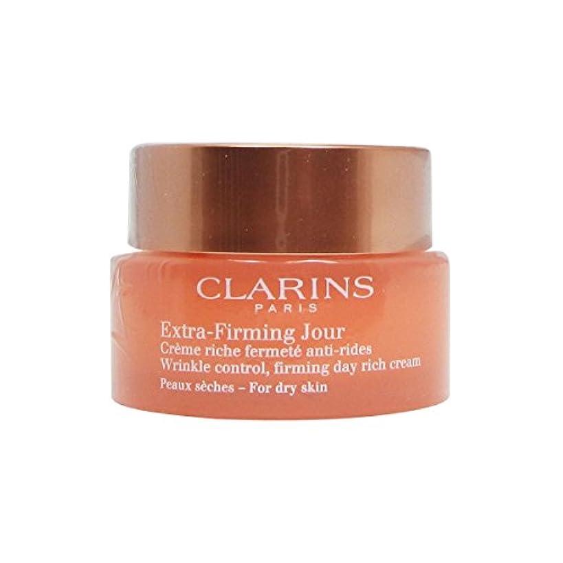 小さいブランド合体Clarins Extra-firming Dry Skin 50ml [並行輸入品]