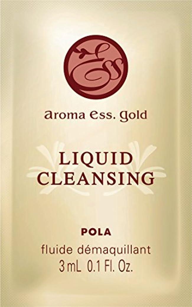 顕現パテ極めて重要なPOLA アロマエッセゴールド リキッドクレンジング メーク落とし 個包装タイプ 3mL×100包