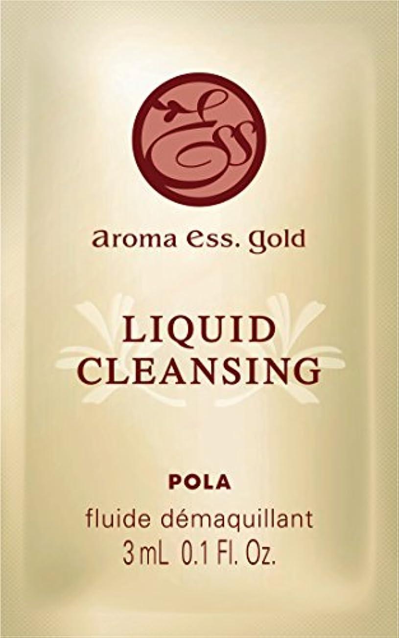 入場印象的永久POLA アロマエッセゴールド リキッドクレンジング メーク落とし 個包装タイプ 3mL×100包