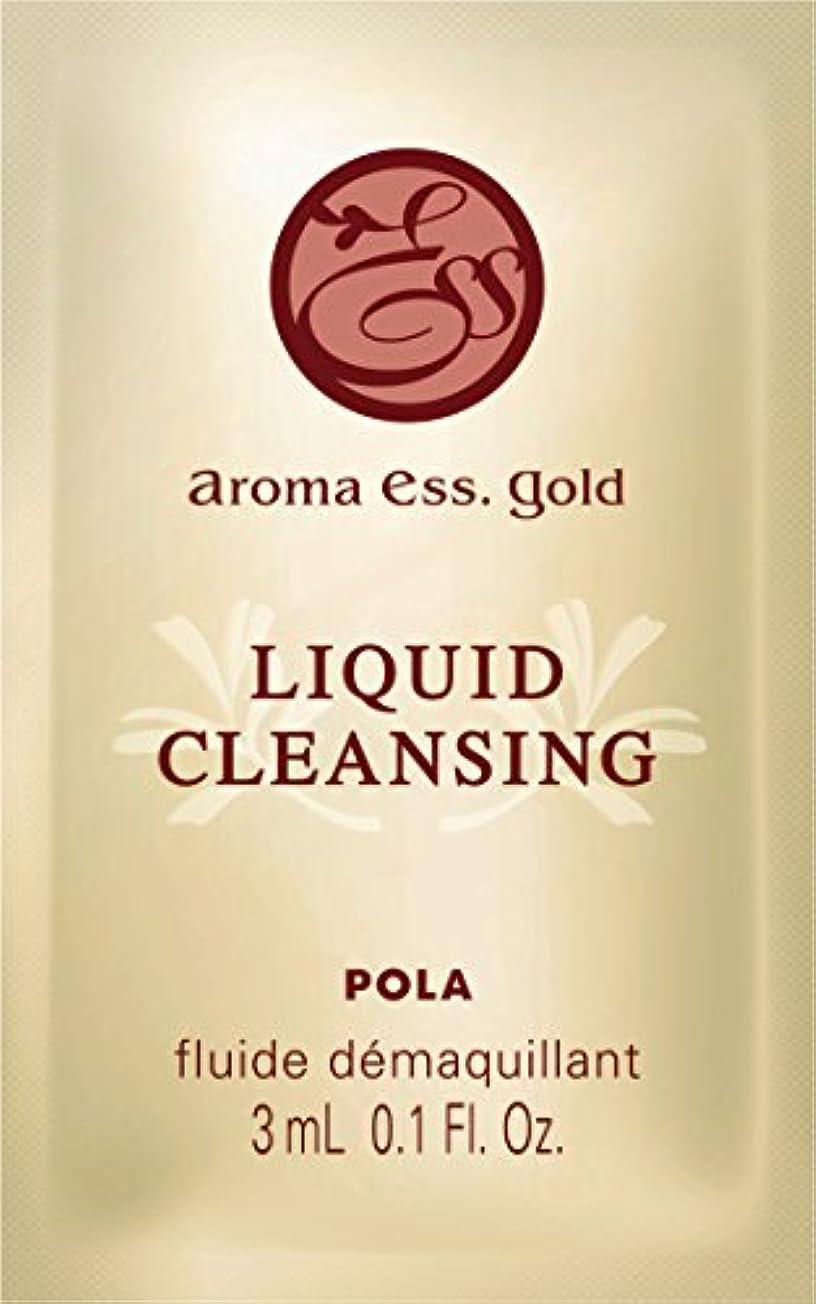 シェルター温度鎮痛剤POLA アロマエッセゴールド リキッドクレンジング メーク落とし 個包装タイプ 3mL×100包