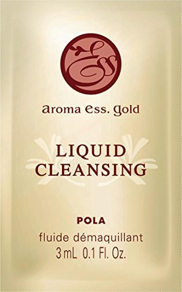 かび臭い影電化するPOLA アロマエッセゴールド リキッドクレンジング メーク落とし 個包装タイプ 3mL×100包