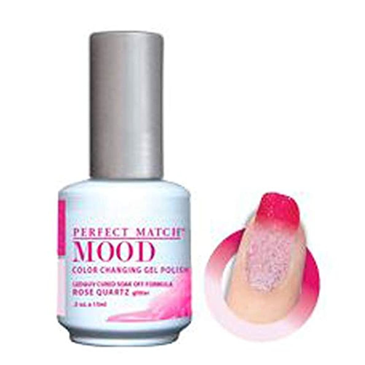 航空便記念碑反発するLECHAT Perfect Match Gel Polish Rose Quartz (MPMG48), 0.500 Ounce by LeChat